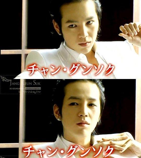Ты прекрасен японская версия