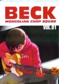 Бек: Восточная Ударная Группа [2004] / Beck: Mongolian Chop Squad / Бек