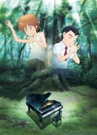 Рояль в лесу [2007] / The Piano Forest
