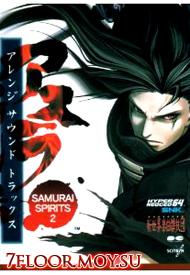 Самурайский дух OVA [1999] / Samurai Spirits 2: Asura Zanmaden / SAMURAI SPIRITS 2