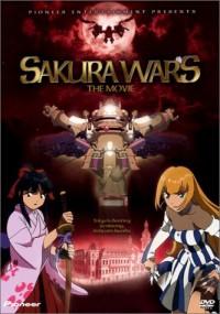 Сакура: Война миров - Фильм [2001] / Sakura Wars: The Movie