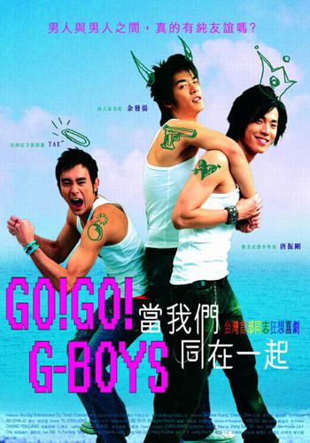 Гей-порно фильмы из группы мальчики и парни