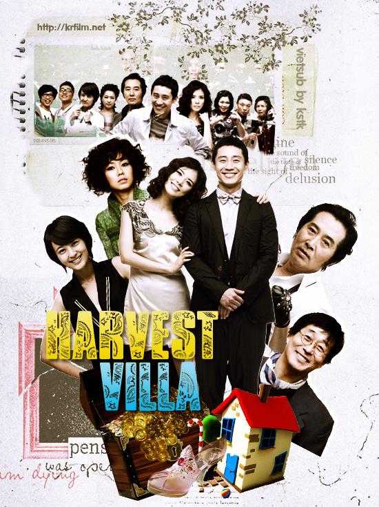Золотая Вилла / Harvest Villa