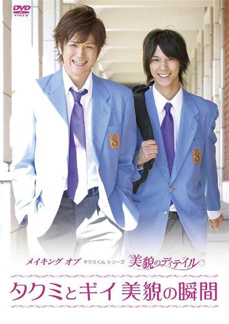 Япония смотреть гей фильмы