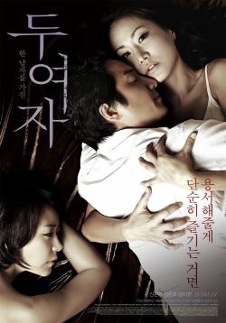 Онлайн корейское эротика фото 758-7
