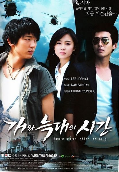 корейский фильм летнее время