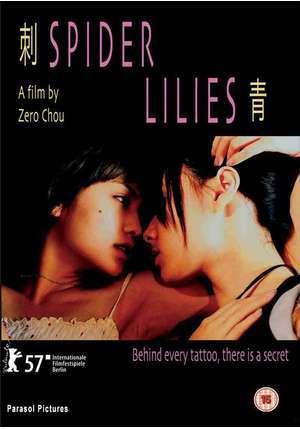 Азиаткой полнометражные фильмы о лесби модели чулках