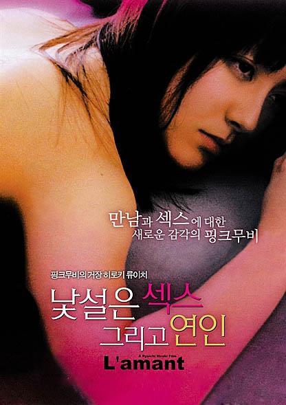 Эротические фильмы производства японии смотреть онлайн фото 683-79